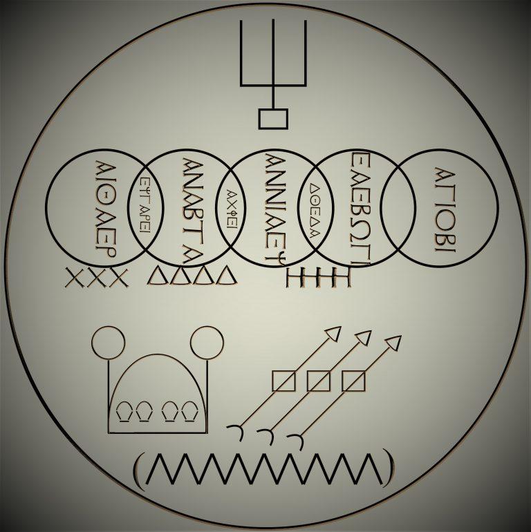 Символы и надписи на втором диске